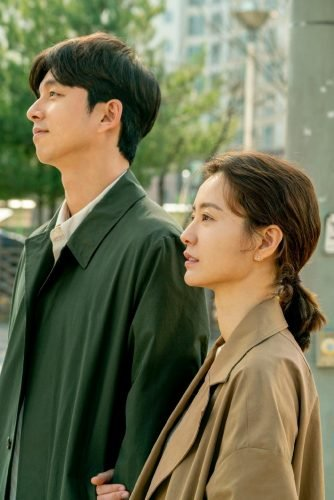 'Train to Busan' stars Jung Yu-Mi at Gong Yoo balik-tambalan sa pelikulang 'Kim Ji-Young: Born 1982'